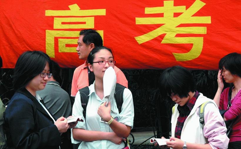 2015上海高考考场规则、听力注意事项发布