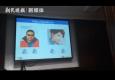从听得见到听得懂 上海交大语音机器人更智能
