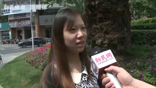 """中信溧阳路营业部牛气冲天 股民:都是""""韭菜""""功劳"""