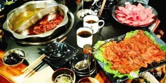 上海超诱人的深夜美食!