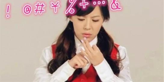 听说上海人数学都很好?不信你看!