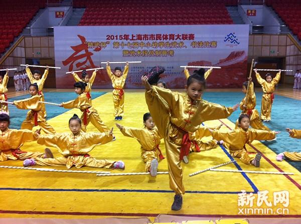 上海中小幼武术比赛引人注目
