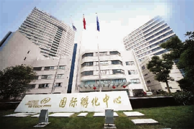 """漕河泾:为企业创新提供""""加速器"""""""