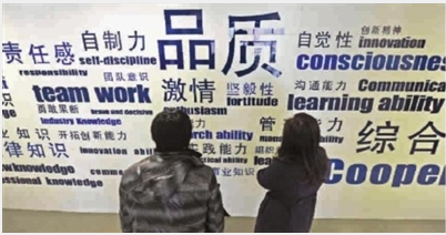 """一个""""创""""字为杨浦转型助力"""