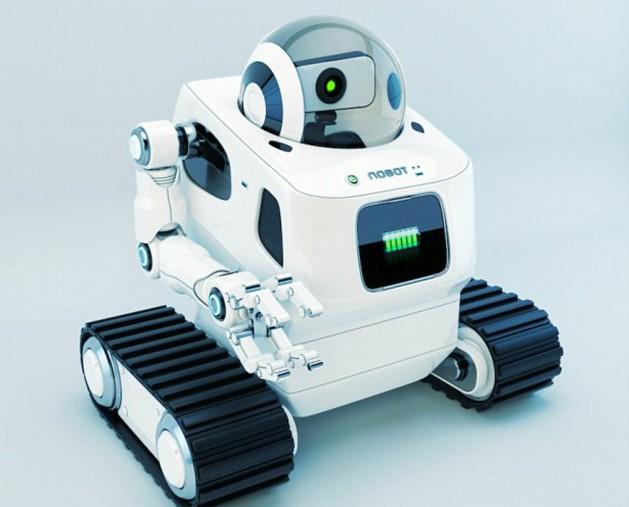 爱尔兰遥控机器人可清理房间收取衣服
