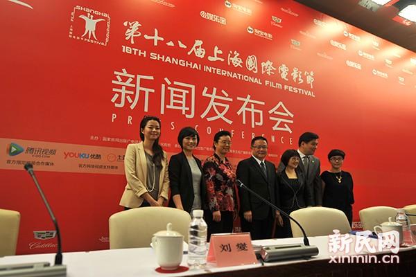 上海国际电影节6月13日举行 亚洲第一红毯星光熠熠