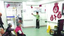 上海排查养老院等消防隐患 行动不便老人应有专门预案
