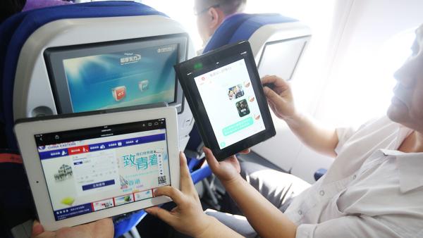 东航21架飞机将可在空中上网 如何收费还在研究