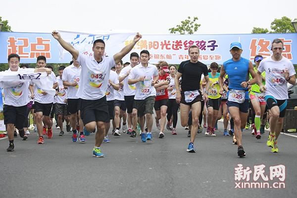 东航青年举行爱心公益长跑 善款捐助孩子