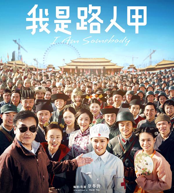 上海国际电影节公布开、闭幕影片