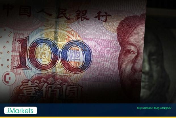 G7原则上就人民币纳入IMF储备货币达成一致