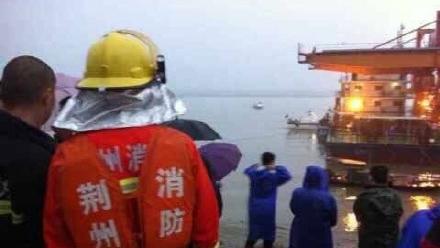 [滚动]湖北水域客船沉没:上海游客97人 多为老年人