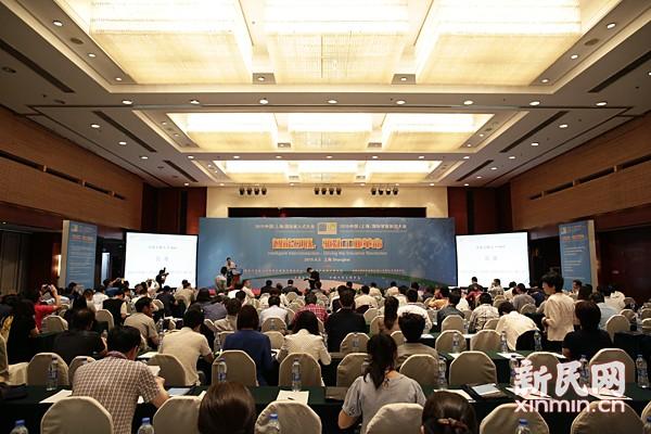 2015中国国际智能制造大会在沪召开