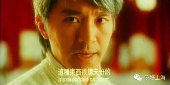 上海人1/4人生是这样度过的