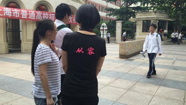 现场直击:沪5万余考生今赴高考 老师家长加油打气