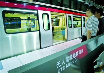 """上海首条""""社区轨交""""车辆敲定 或无人驾驶"""