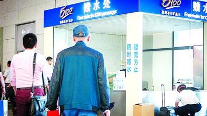 上海两火车站昨起严禁员工拿旅客免费水