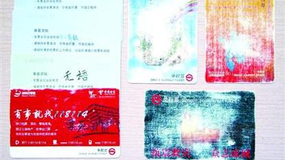 """8.6万张老旧上海地铁单程票""""复活""""重新上岗"""