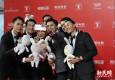 上海电影节开幕式红毯众星云集 总有一款适合你!