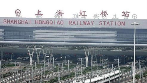 上海虹桥站17、18日川渝方向部分列车停运