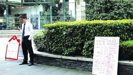 5月上海房价涨幅超2% 房东跳价五次吓倒购房者