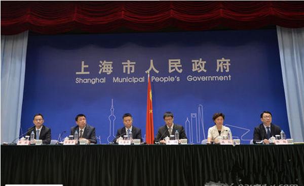 2015陆家嘴论坛26日起在沪举行