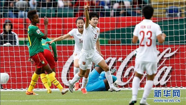 世界杯:中国女足1-0喀麦隆 杀进八强可能碰美国