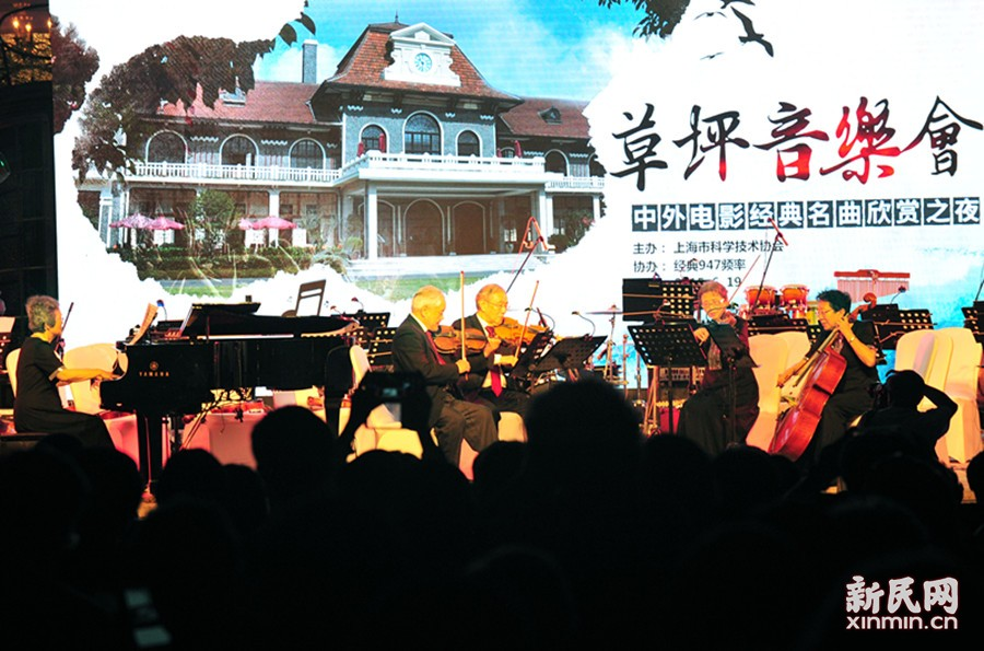 草坪音乐会进会堂 科学家与艺术家同台演绎经典