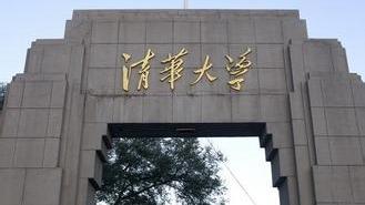 北大、清华自主招生入选上海学生:理性选专业不扎堆