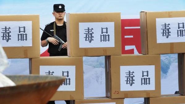 中国吸毒群体向演艺界公务员自由职业者等扩散