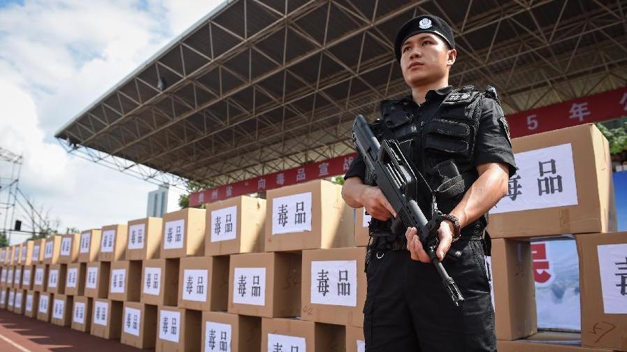 上海与香港警方首次直接合作打击毒品犯罪