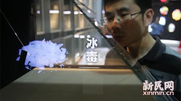 上海铁警一年查获涉毒案件190起 缴毒6799千克