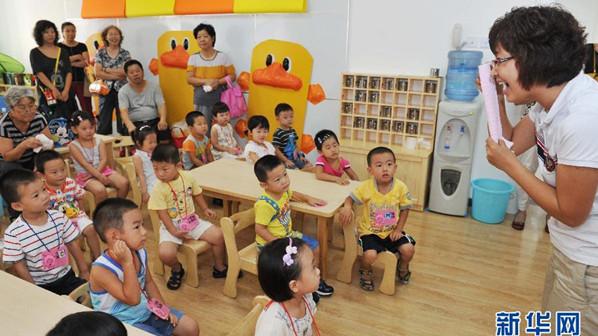 市教委:本市每个户籍适龄儿童均可入园