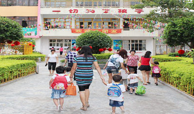 幼儿园园长:3岁以上沪籍孩子入园基本保证