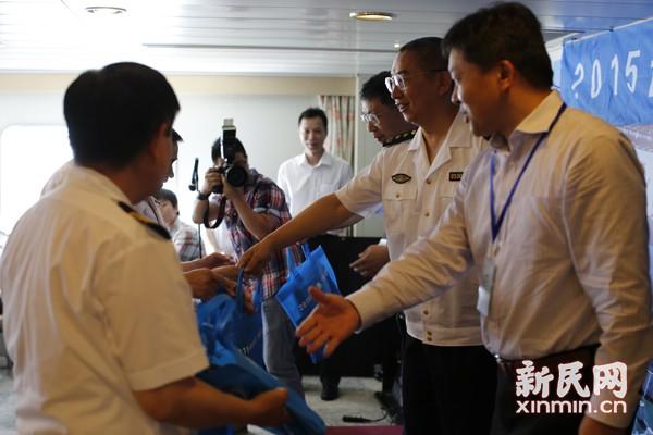 """上海庆祝第五个""""世界海员日"""""""