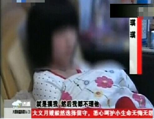 强奸日本少女_少女遭父亲强奸怀孕 每晚被性侵母亲却冷眼旁观