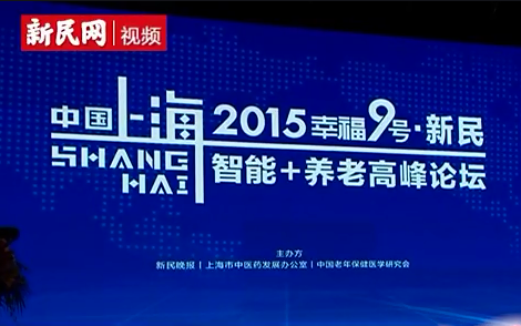 """上海每3人中就有1个""""60+""""老人"""