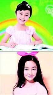 点读机女孩高君雨今年才14岁  在广州某学校读初二离高考还早着呢