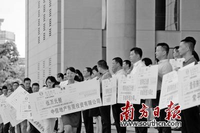 东莞慈善日活动启动仪式在市会议大厦正门广场举行.东莞市委高清图片