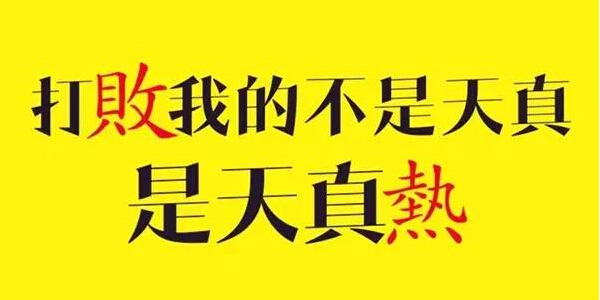 上海的好消息要爆棚啦