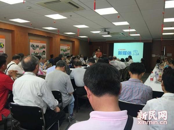 """""""新媒体小灶""""华阳街道开讲 外区客挤爆教室"""