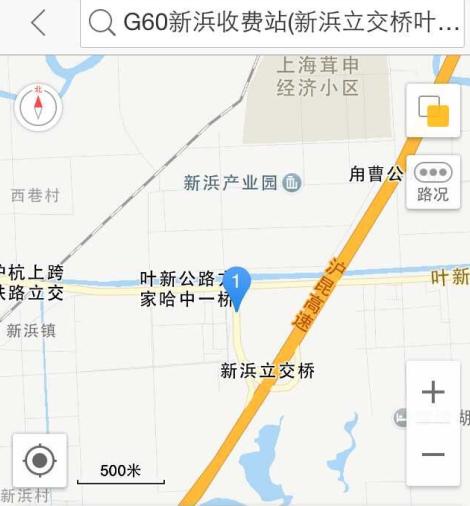 沪昆高速槽罐车侧翻 部分化学品泄漏