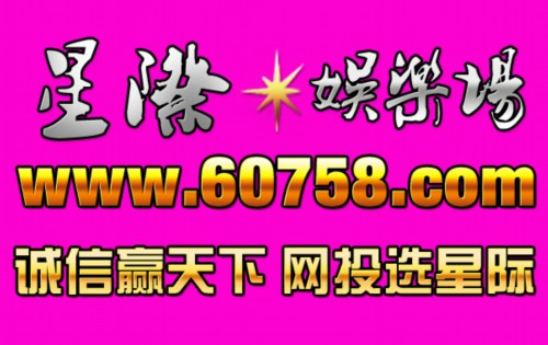皇冠新2网址高清图片