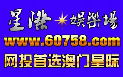 波音平台最新备用网址