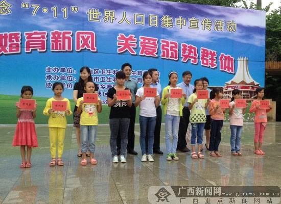 中国每年失踪人口_深圳每年出生人口