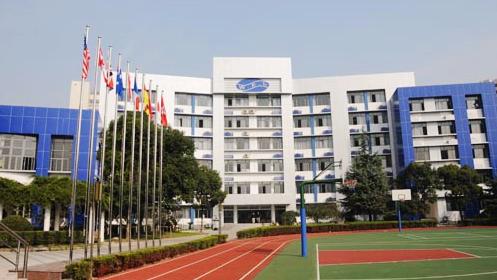 上海世外小学要在金山开分校啦!预计2017年招生