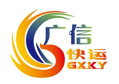 中通快运logo-山东广信快运快递招商加盟,让加盟更无忧