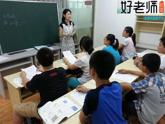杭州暑期补习班好老师联盟新高中辅导班家教咨