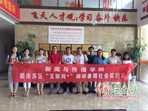2012年南昌大学新闻传播业务考研试题(回忆版)