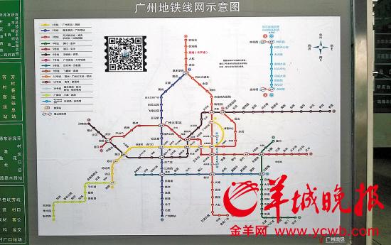"""""""未来地铁线路图""""惊现芳村客运站"""